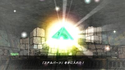 f:id:kishiro100master:20200824202651j:plain