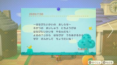 f:id:kishiro100master:20200908044019j:plain