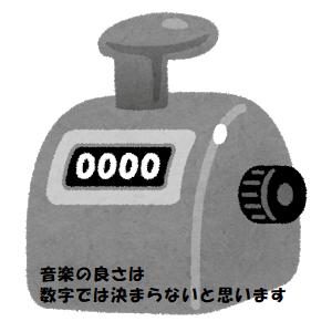 f:id:kishiro100master:20201019220739p:plain