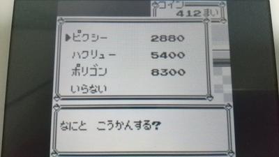 f:id:kishiro100master:20201022230232j:plain