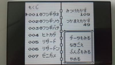 f:id:kishiro100master:20201103003209j:plain