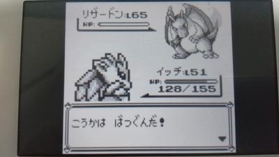 f:id:kishiro100master:20201109210232j:plain