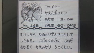 f:id:kishiro100master:20201113232054j:plain