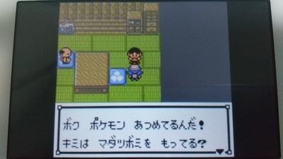 f:id:kishiro100master:20201127010851j:plain