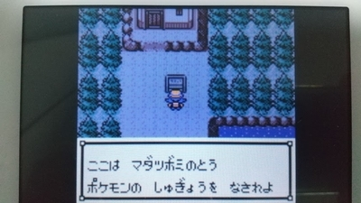 f:id:kishiro100master:20201127010900j:plain