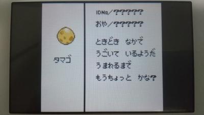 f:id:kishiro100master:20201127011008j:plain