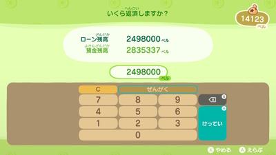 f:id:kishiro100master:20201127235812j:plain