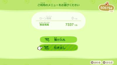 f:id:kishiro100master:20201129041213j:plain