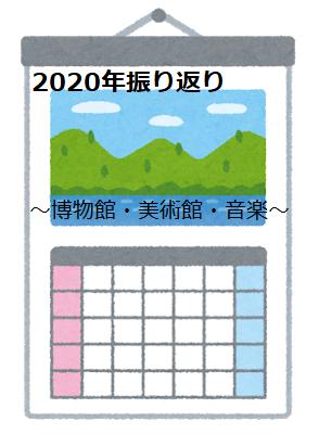f:id:kishiro100master:20201229122804p:plain