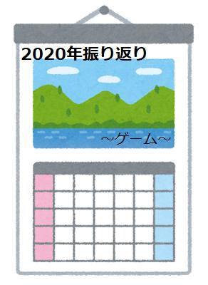 f:id:kishiro100master:20201229122808p:plain