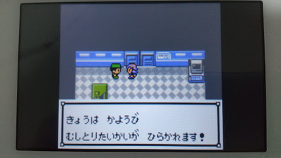 f:id:kishiro100master:20210102230905j:plain