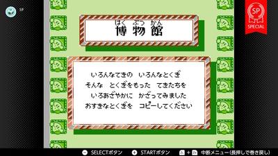 f:id:kishiro100master:20210104220149j:plain