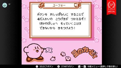 f:id:kishiro100master:20210104220220j:plain