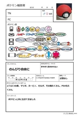 f:id:kishiro100master:20210127235159j:plain