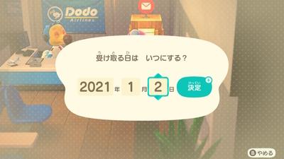 f:id:kishiro100master:20210201230604j:plain