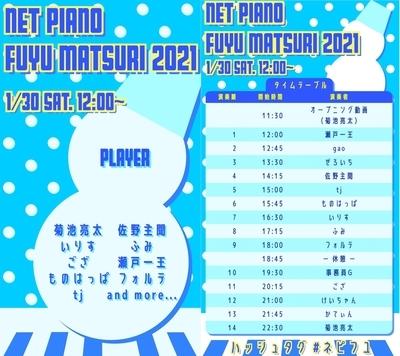 f:id:kishiro100master:20210206194251j:plain