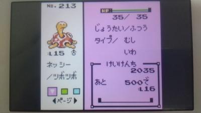 f:id:kishiro100master:20210223184544j:plain