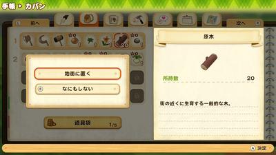 f:id:kishiro100master:20210228223051j:plain
