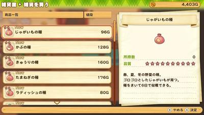 f:id:kishiro100master:20210228223250j:plain