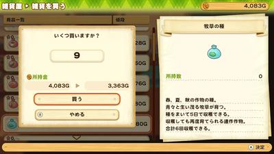 f:id:kishiro100master:20210228223258j:plain