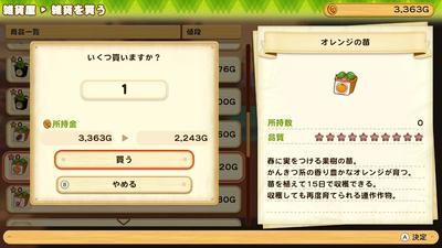 f:id:kishiro100master:20210228223302j:plain