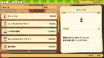f:id:kishiro100master:20210228223306j:plain