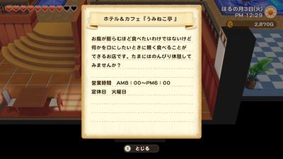 f:id:kishiro100master:20210301220812j:plain