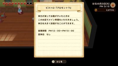 f:id:kishiro100master:20210301220914j:plain