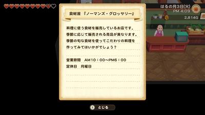 f:id:kishiro100master:20210301220959j:plain