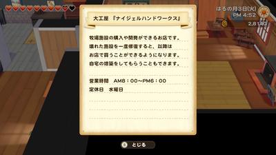 f:id:kishiro100master:20210301221017j:plain