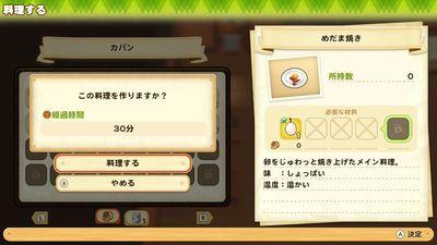 f:id:kishiro100master:20210306223355j:plain
