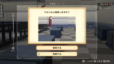 f:id:kishiro100master:20210306235127j:plain