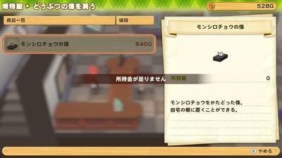 f:id:kishiro100master:20210310230103j:plain