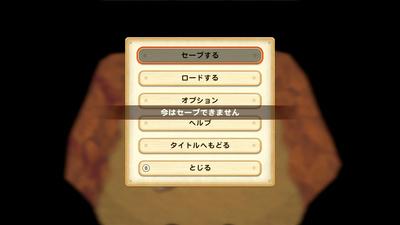 f:id:kishiro100master:20210315232058j:plain