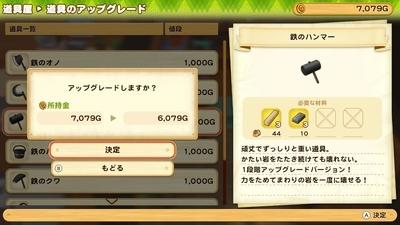 f:id:kishiro100master:20210316224649j:plain