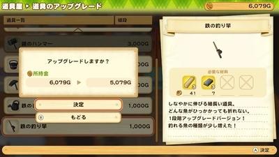f:id:kishiro100master:20210316224653j:plain