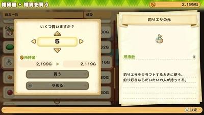 f:id:kishiro100master:20210317014745j:plain