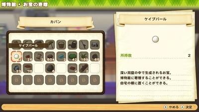f:id:kishiro100master:20210328000443j:plain