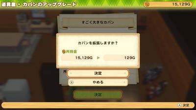 f:id:kishiro100master:20210329000012j:plain