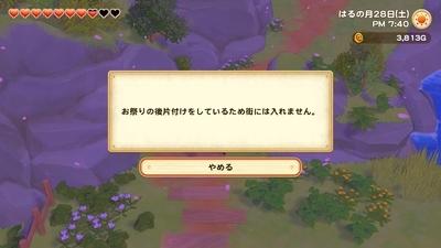 f:id:kishiro100master:20210405224632j:plain