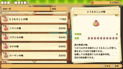 f:id:kishiro100master:20210406002800j:plain
