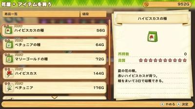 f:id:kishiro100master:20210406002804j:plain