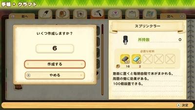 f:id:kishiro100master:20210406002809j:plain