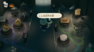 f:id:kishiro100master:20210408232321j:plain