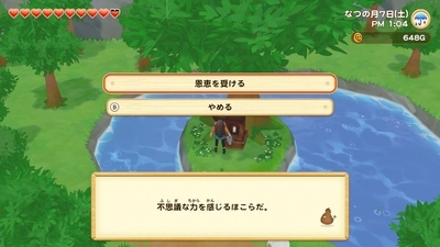f:id:kishiro100master:20210412212215j:plain