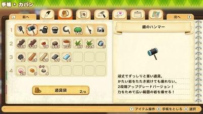 f:id:kishiro100master:20210417234546j:plain
