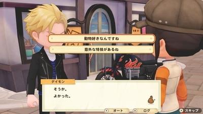 f:id:kishiro100master:20210419224819j:plain