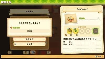 f:id:kishiro100master:20210419224858j:plain