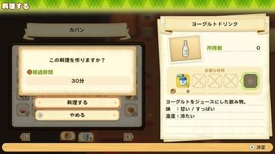 f:id:kishiro100master:20210420230158j:plain