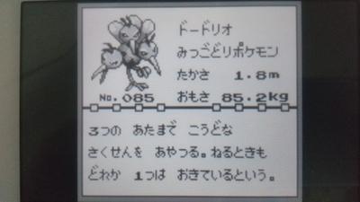 f:id:kishiro100master:20210501131750j:plain